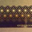 """Guests in the """"Kyoto Room"""" are treated to the atmosphere of a tea house in Japan's ancient capital, Kyoto."""