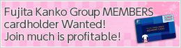 fujita-kanko-group-members-card