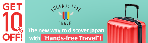 LUGGAGE-FREE TRAVEL