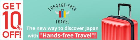 LUGGAGE-FREE TRAVEL